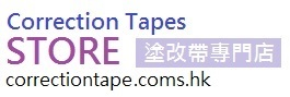 Correction Tapes STORE